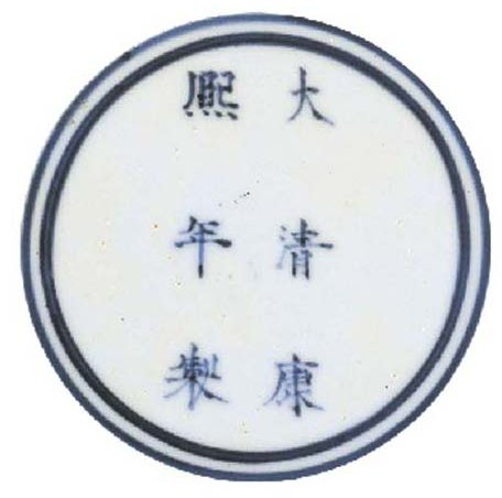 Imperial Kangxi mark. Late period: Precise, tight, rather small and less