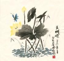 Ý nghĩa các biểu tượng trong hội hoạ Trung Quốc